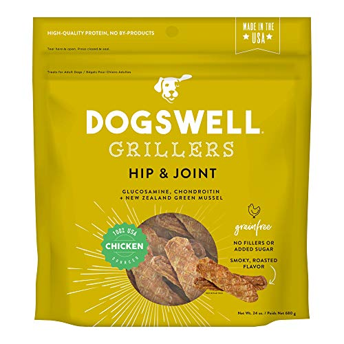 Dogswell Hip and Joint Grain-Free Chicken Grillers for Dogs, 24 Ounces, Model: 842187