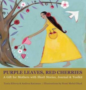 PurpleLeavesRedCherries front cover Book Review: Purple Leaves, Red Cherries