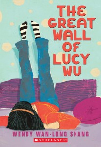 Summer Reading List: Great Wall of Lucy Wu