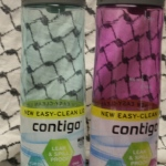 Stay Hydrated with the Contigo AUTOSEAL® Cortland Water Bottle + Giveaway #ContigoBestinOne