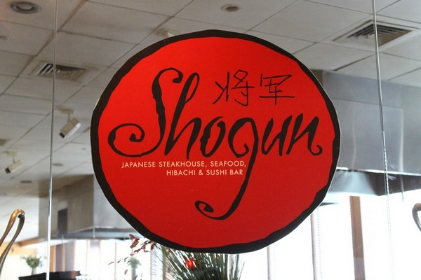 Love authentic Japanese food? Check out Shogun in the Woodlands Inn in the Poconos! Reservations helpful, but not required