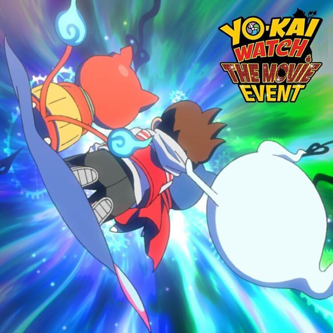 Have you heard the news? For one day only (October 15th), your family can catch Yo-kai Watch: The Movie on the big screen! This is one event you're not going to want to miss, so visit Fathom Events site to find theaters near you and buy your tickets right away!